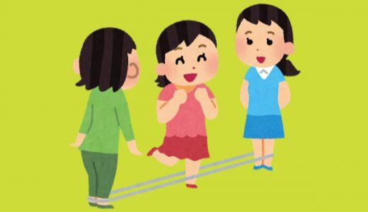 離婚の親権を父親が考える時のポイント3選
