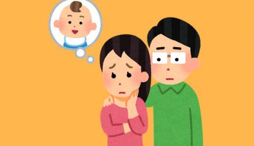 不妊症の妻と離婚する方法はあるのか?